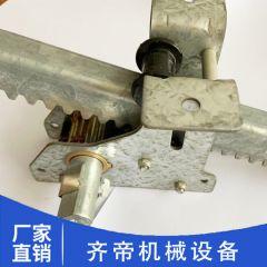 江西A型遮阳齿轮齿条 电动拉幕开窗A型齿轮齿条 遮阳A型齿轮齿条 拉幕齿条齿轮厂家供应