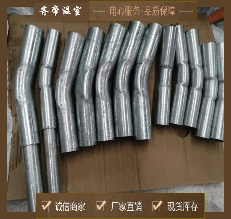 云南厂家批发 农用热镀锌大棚配件 25棚管接头 新型6米大棚五金配件
