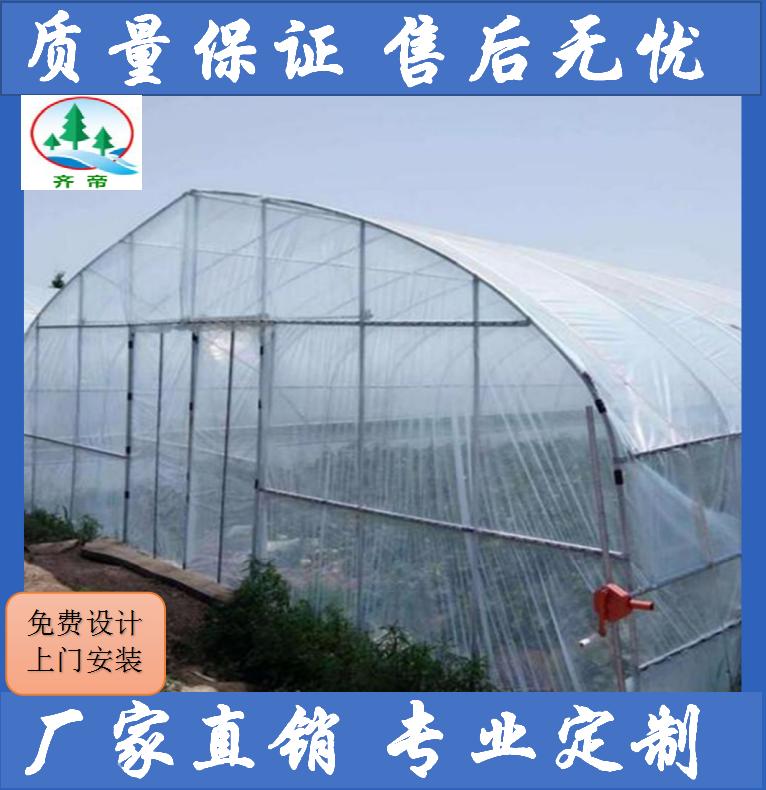 云南上饶信州蔬菜温室大棚 蔬菜温室大棚造价 蔬菜温室大棚搭建
