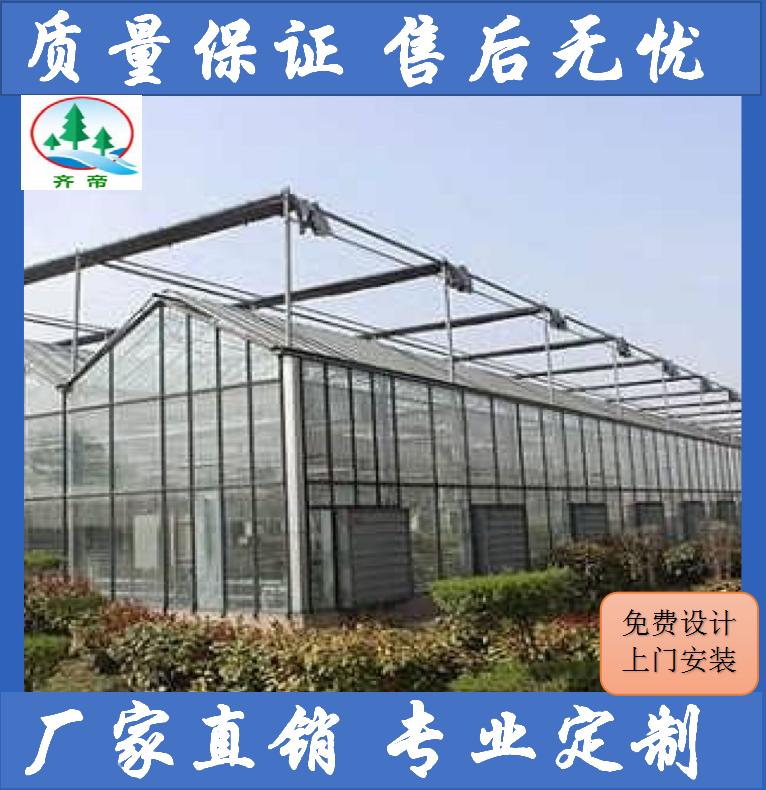 江西信丰阳光板温室大棚骨架设计 阳光板温室大棚建设流程