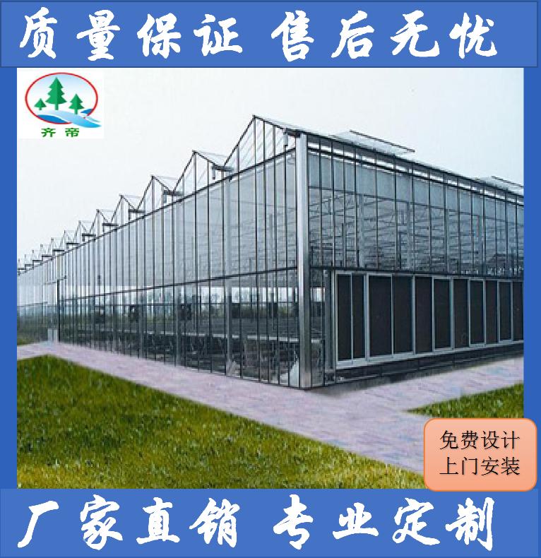 赣州玻璃温室大棚价格,赣州玻璃温室大棚批发,赣州玻璃温室大棚公司